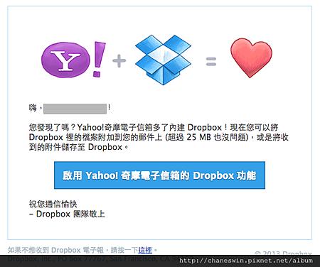 Yahoo+Dropbox