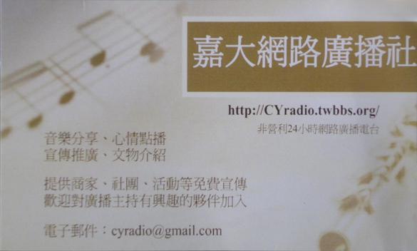 CYradio