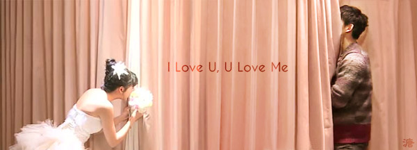 I LOVE U U LOVE ME