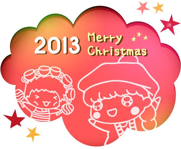 聖誕節活動