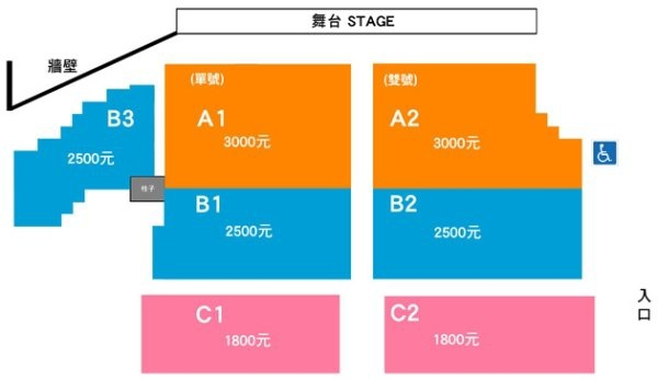 Jung-Joon-Young-TW-Showcase-seating-plan