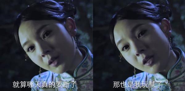 無心法師 陳瑤 岳綺羅