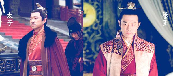 琅琊榜 太子 譽王