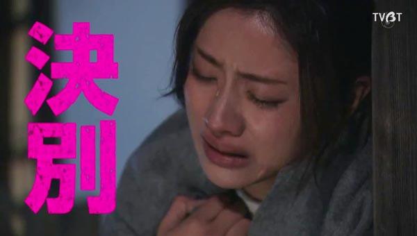 朝5晚9 第九集 預告 決別
