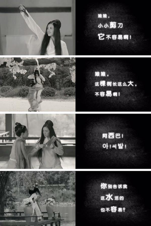 陸劇 太子妃升職記 張天愛 張芃芃 綠籬