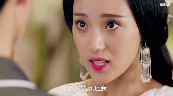綠茶婊 江映月 趙王妃