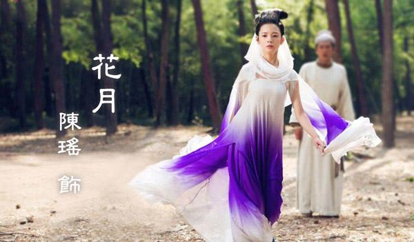 青丘狐傳說_03