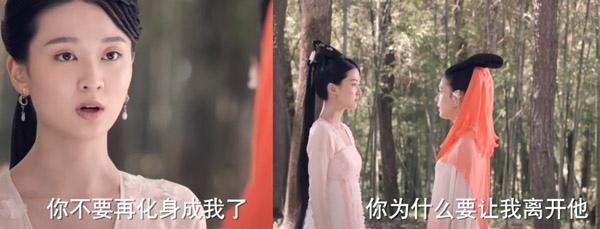 青丘狐傳說_15_1