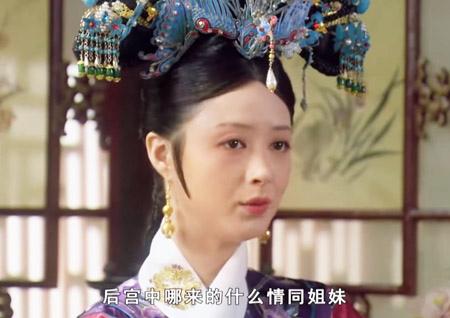 青丘狐傳說_16
