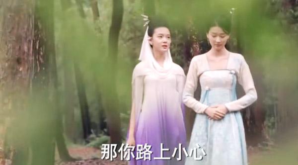 青丘狐傳說_16_2