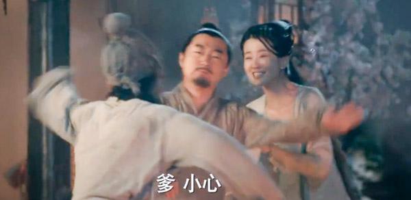 青丘狐傳說_14