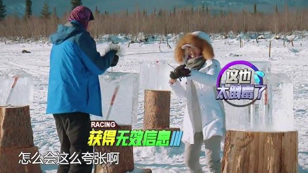 非凡搭檔 林依晨 唐曉天 EP3 第三集