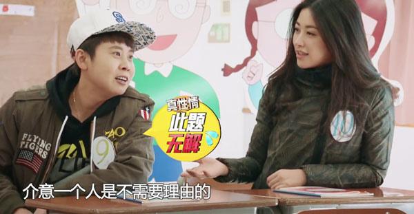 非凡搭檔 EP5 第五集 朱珠 王濛