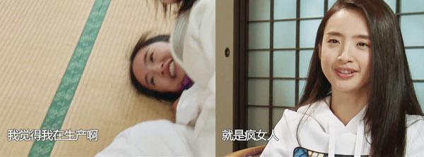 非凡搭檔 EP5 第五集 林依晨