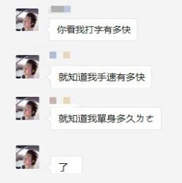 楚妍_78