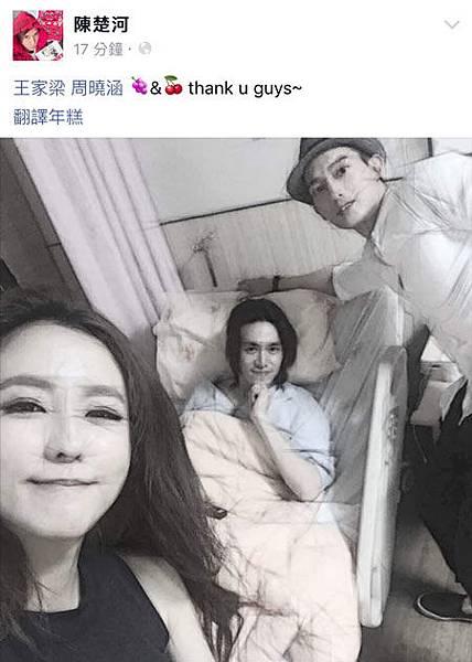 楚妍_115