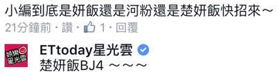 楚妍_116