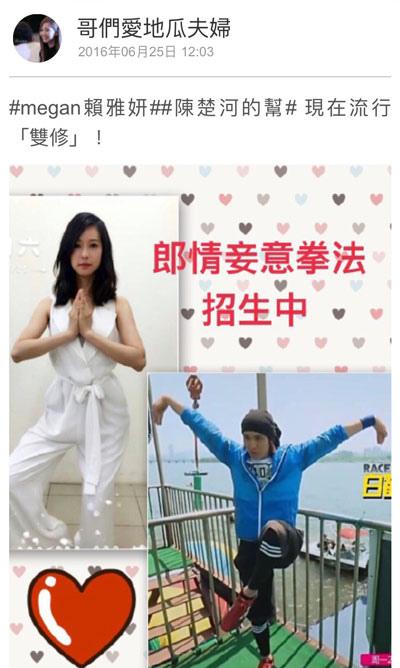 楚妍_122