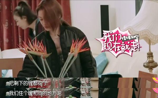 花兒與少年2 鄭爽