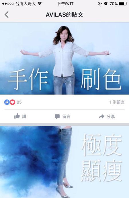 楚妍_198