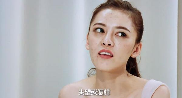 黃金單身漢_71.jpg