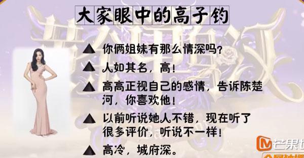 黃金單身漢_113.jpg