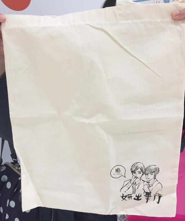 愛上哥們大阪見面會_妍出畢行_21.jpg