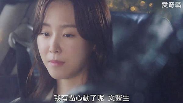 浪漫醫生金師傅_06