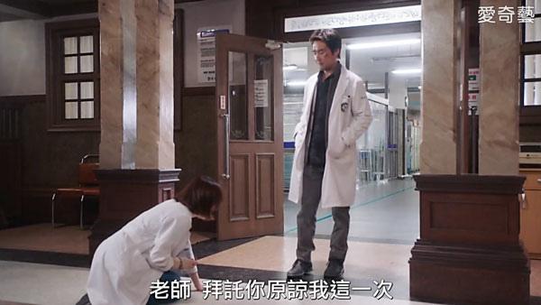 浪漫醫生金師傅_13