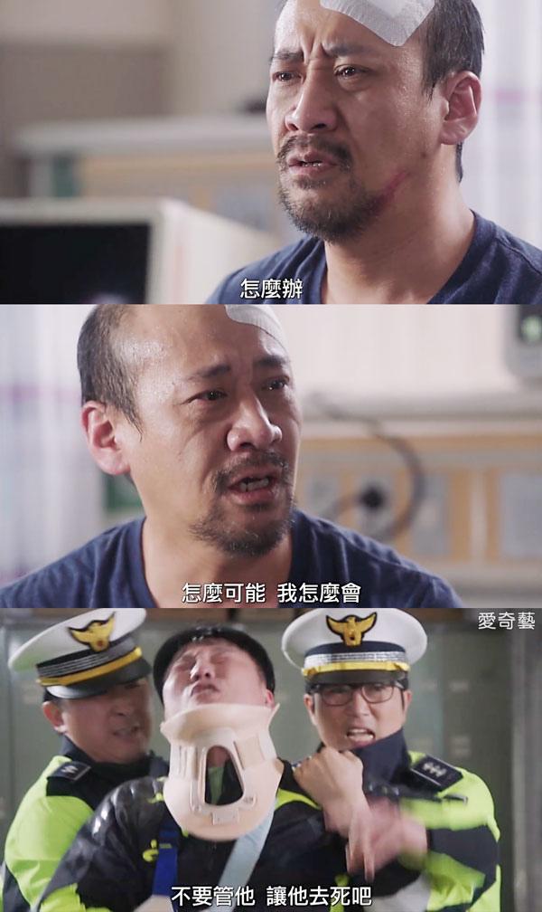浪漫醫生金師傅_19