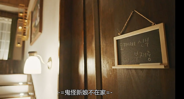 孤單又燦爛的神-鬼怪_118..jpg