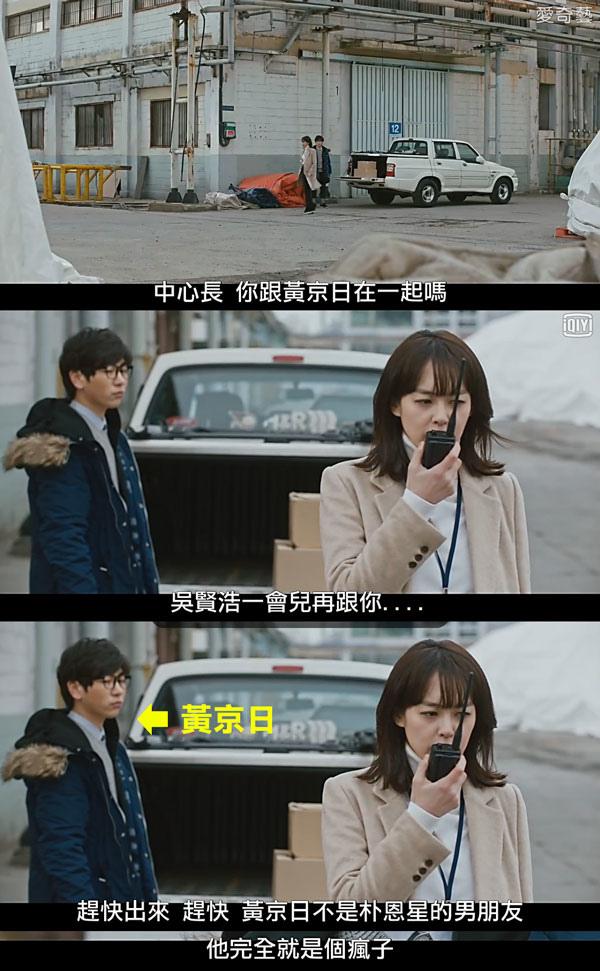 韓劇_voice聲音_10.jpg