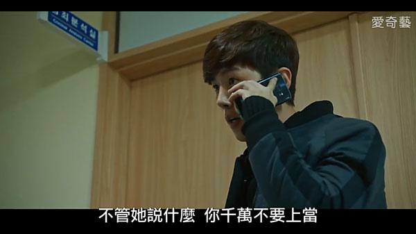 韓劇_voice聲音_13.jpg