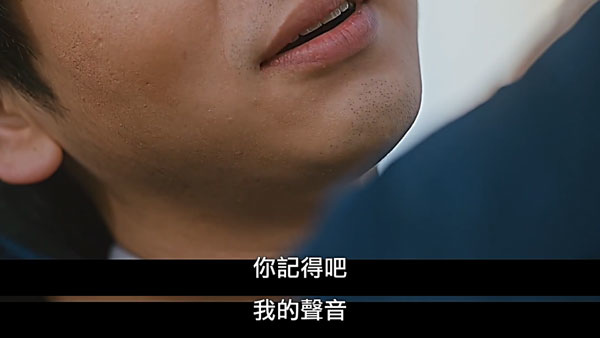 韓劇_voice聲音_14.jpg