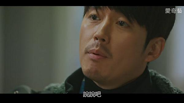 韓劇_voice聲音_18.jpg