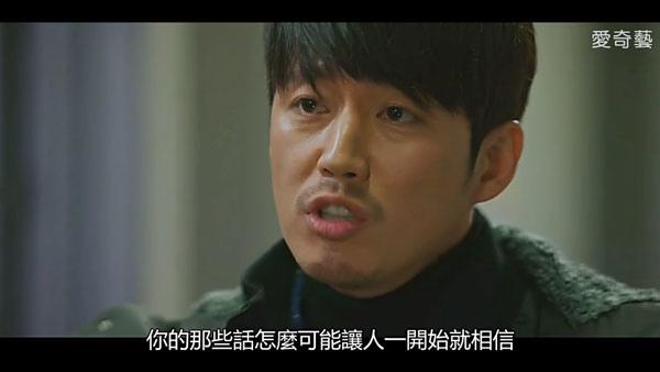 韓劇_voice聲音_19.jpg