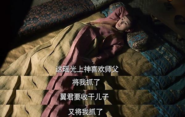 三生三世十里桃花_12.jpg