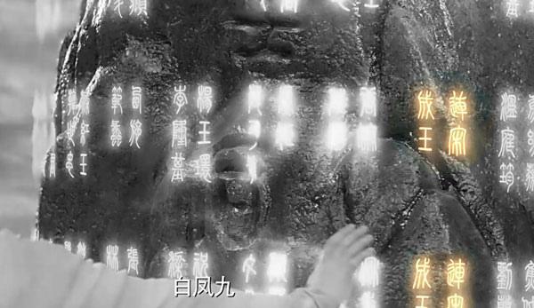 三生三世十里桃花_46.jpg