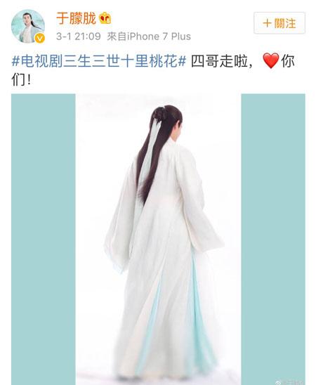 三生三世十里桃花_58.jpg