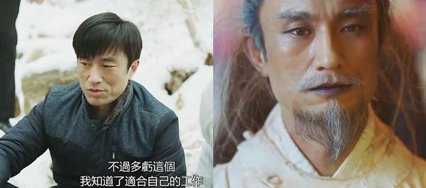韓劇_隧道_22.jpg