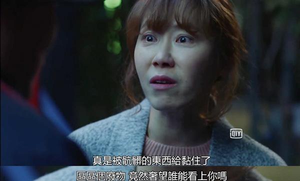 韓劇_隧道_26.jpg