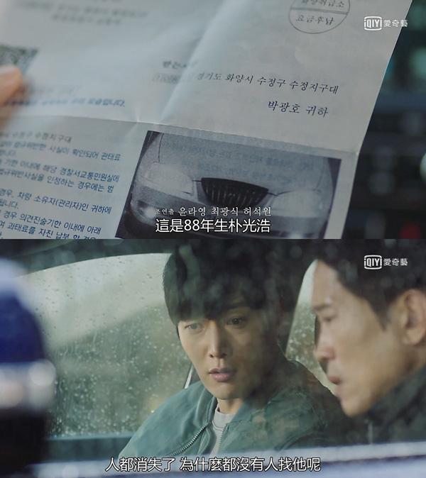 韓劇_隧道_41.jpg
