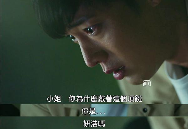 韓劇_隧道_68.jpg