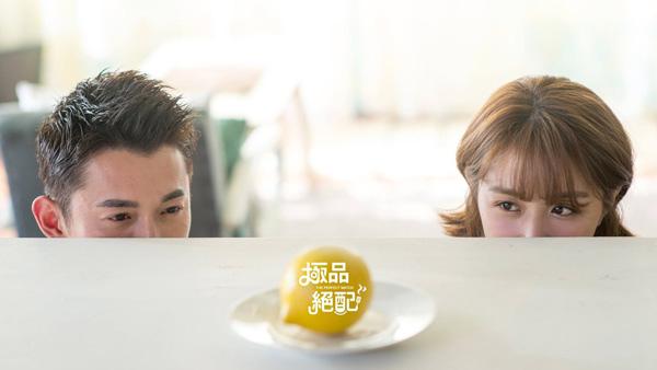 台劇-極品絕配-01.jpg