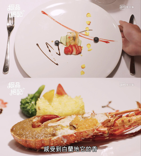 台劇-極品絕配-12.jpg