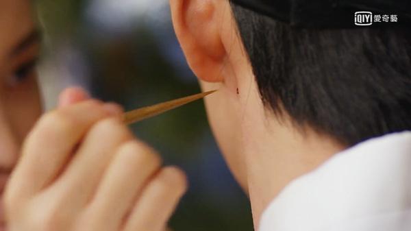 韓劇-君主-假面的主人-07.jpg