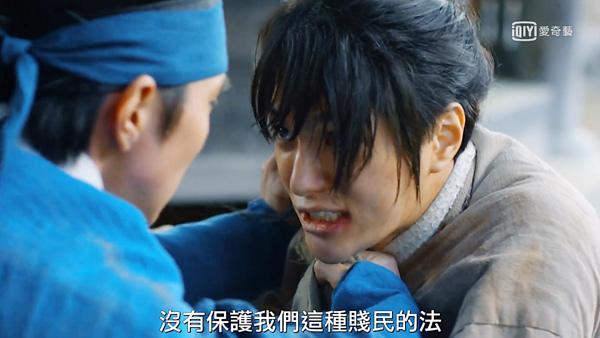 韓劇-君主-假面的主人-17.jpg