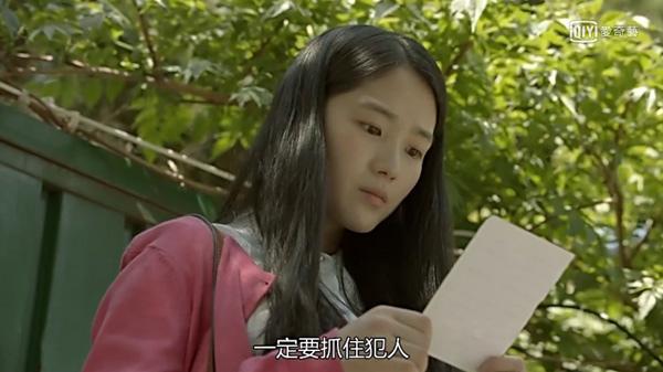 韓劇_隧道_96.jpg