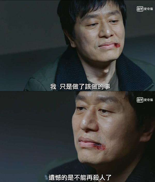 韓劇_隧道_106.jpg