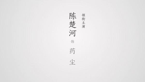 愛上哥們-東京_3.jpg